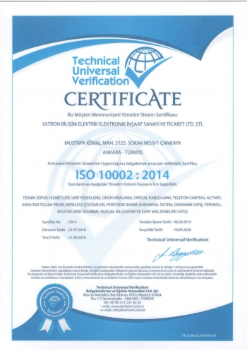 ISO 2014